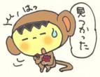 ウッキ―ッ_f0326895_22404889.jpg