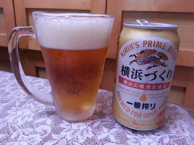 6/20夜勤明けのビールVol.215 キリン一番搾り神戸づくり&横浜づくり_b0042308_15154380.jpg