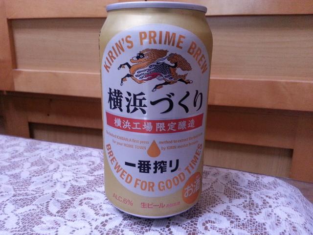 6/20夜勤明けのビールVol.215 キリン一番搾り神戸づくり&横浜づくり_b0042308_15154389.jpg