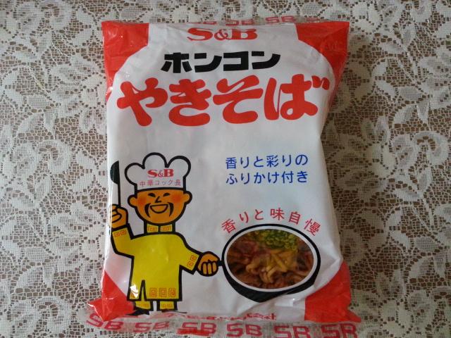 エスビー食品 ホンコンやきそば ¥100_b0042308_1528422.jpg