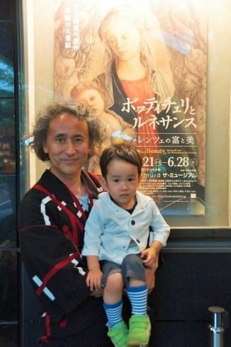 「ボッティチェリとルネサンス フィレンツェの富と美」展@Bunkamuraザ・ミュージアム_f0006713_14581123.jpg