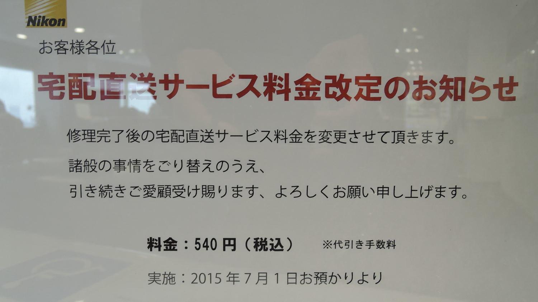 f0133213_20064953.jpg
