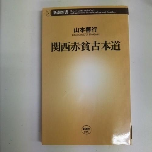 f0030814_13430107.jpg