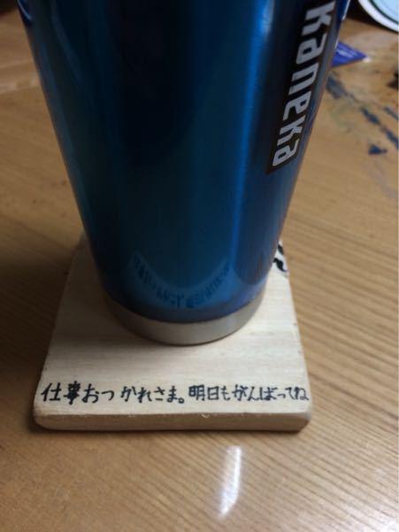 f0123714_20152693.jpg