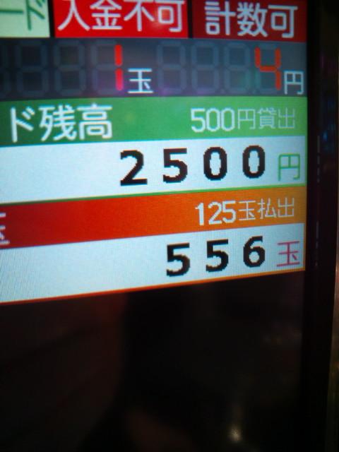 b0020017_19301750.jpg