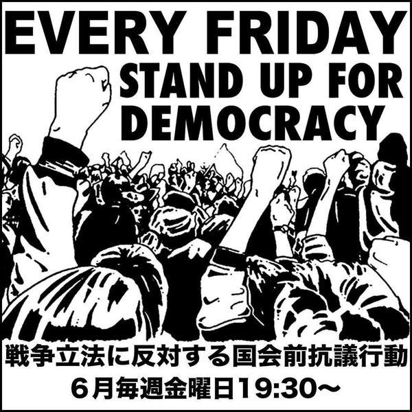 日本列島 連日騒然 安倍政権は戦争法案可決を急ぐ準備に突入_f0212121_1993524.jpg