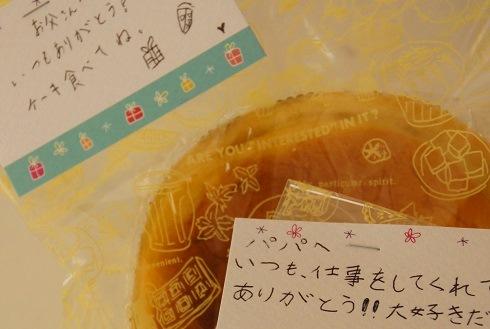 スフレチーズケーキ  ~6月~_c0235725_2136457.jpg