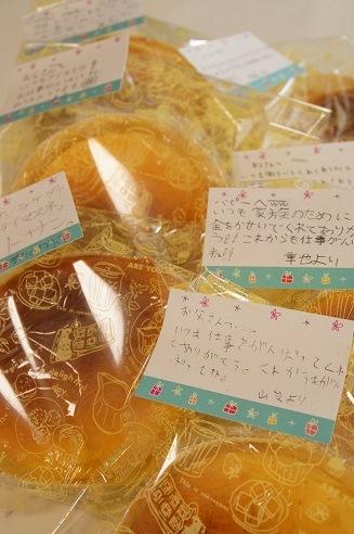 スフレチーズケーキ  ~6月~_c0235725_21373616.jpg
