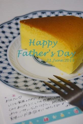 スフレチーズケーキ  ~6月~_c0235725_215912.jpg