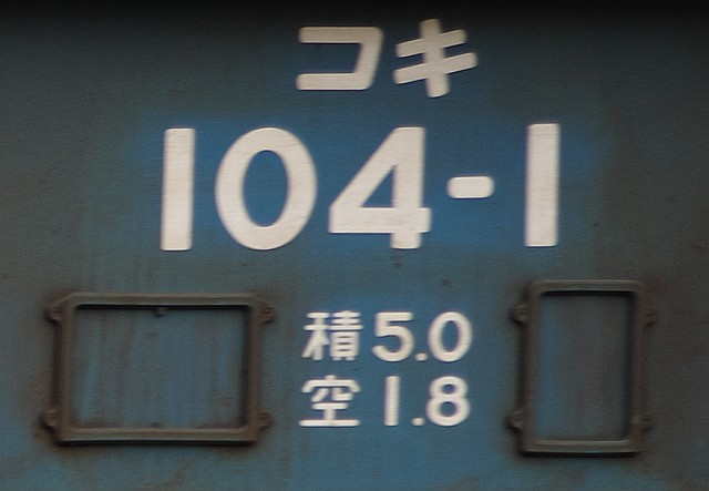 f0203926_211434100.jpg