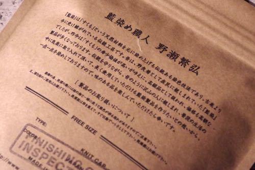 b0275845_19194584.jpg