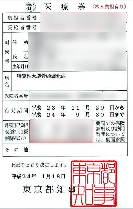 b0027052_05535087.jpg