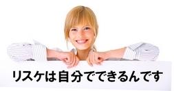 b0027052_06541158.jpg