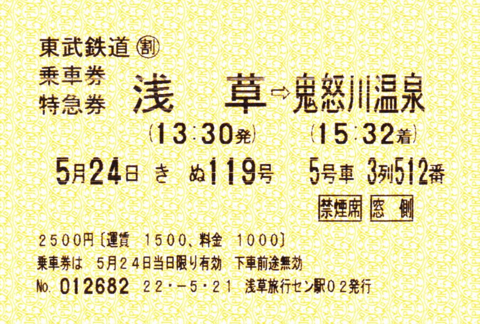 b0027052_08403929.jpg