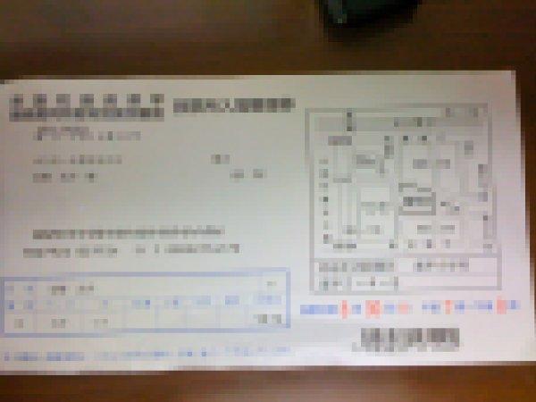 b0027052_13471017.jpg