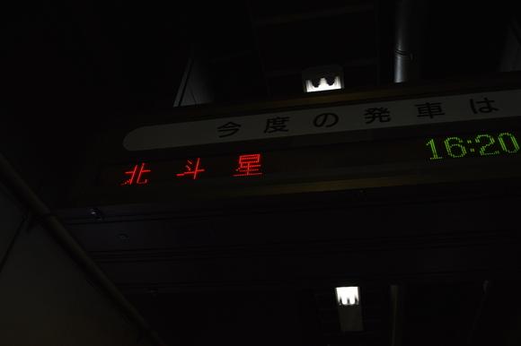 f0214459_187040.jpg