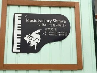 ピアノ姉と合わせ練習_e0195766_22253034.jpg