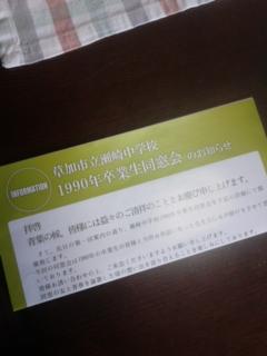 f0138384_1747896.jpg
