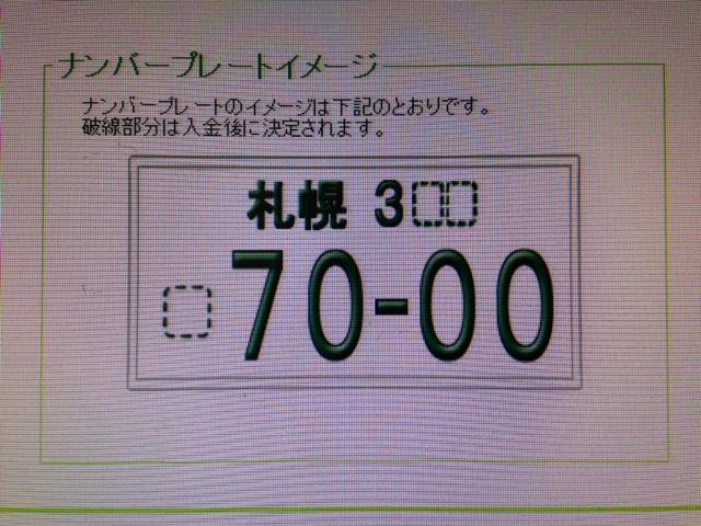 c0161601_2025580.jpg