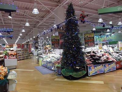 「楽しくなければスーパーマーケットではない!!」について… - 商人伝道師一日一言