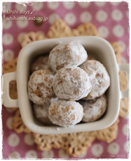 ココナッツオイル で きなこのスノーボールクッキー_f0179404_17421973.jpg