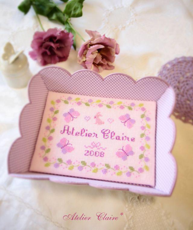 紫陽花シリーズの花刺繍のカルトナージュ_a0157409_08362920.jpg