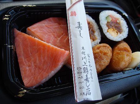 早川さんの2015年サクラマス釣行記_a0153216_17473923.jpg