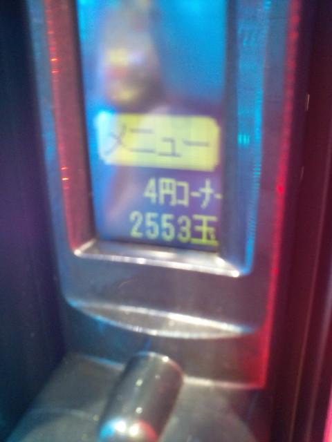 b0020017_19363839.jpg