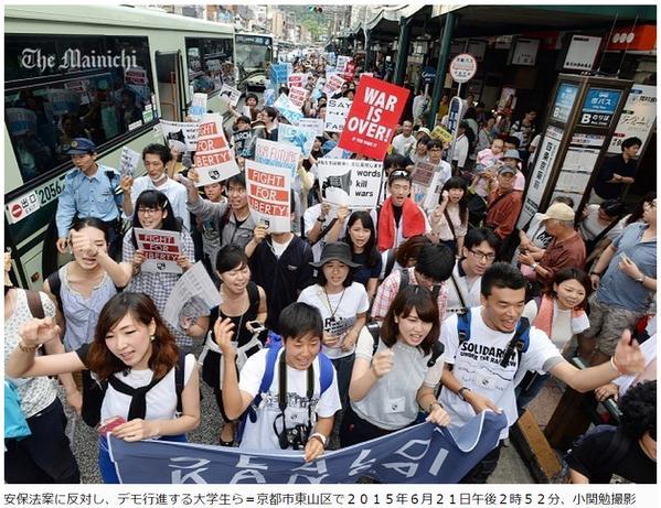 日本列島 連日騒然 安倍政権は戦争法案可決を急ぐ準備に突入_f0212121_1191645.jpg