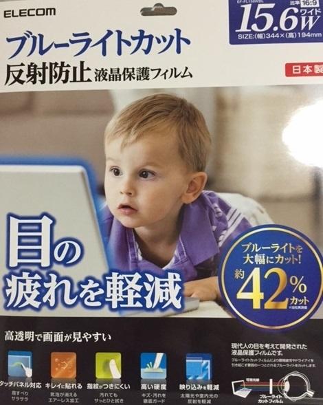 新しいパソコンが動き始めました♪_c0316026_17580501.jpg