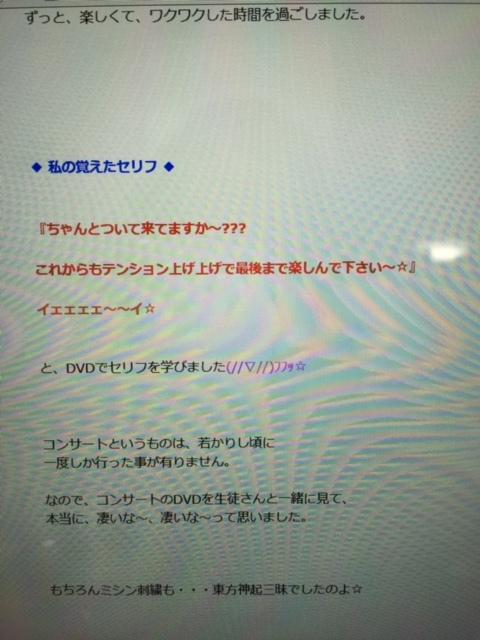 新しいパソコンが動き始めました♪_c0316026_18045632.jpg