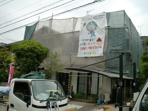 安佐南区 H様邸・外壁塗装工事_d0125228_7283384.jpg