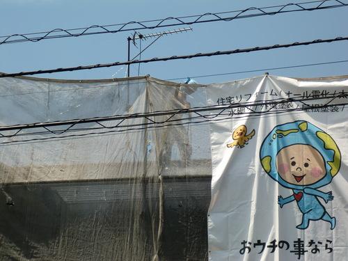安佐南区 H様邸・外壁塗装工事_d0125228_7285761.jpg