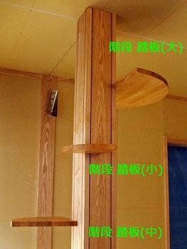 b0212031_1638322.jpg