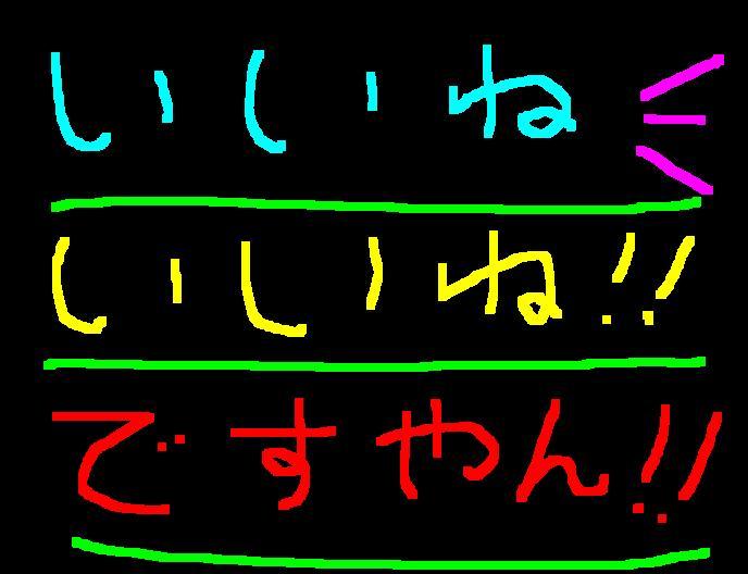 ウルトラリラックス?ですやん!_f0056935_20552972.jpg