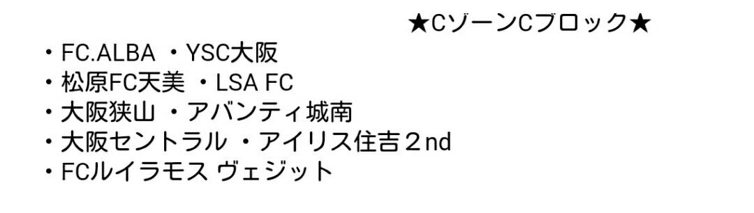 U10 こくみん共済(四種)リーグ_f0138335_18010517.jpg