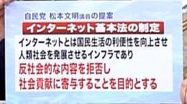 自民党、戦争法案可決のため国会延長を発表 NHK、特別委を中継せず_c0024539_1256122.jpg