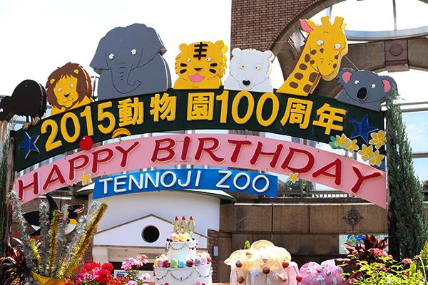 大阪天王寺動物園 シロクマのモモちゃん_a0003650_22134578.jpg