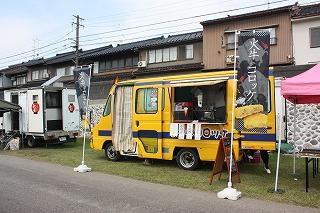 2015年 花菖蒲祭り_c0208355_16445580.jpg