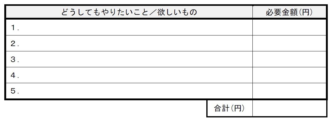 b0002156_5315877.jpg