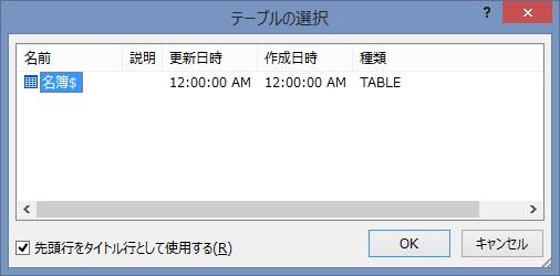 b0186959_1125415.jpg