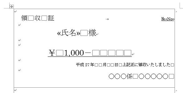 b0186959_11272763.jpg