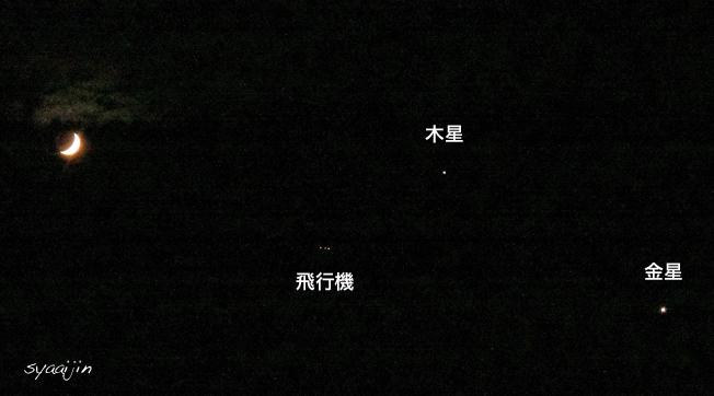 d0251161_05424323.jpg