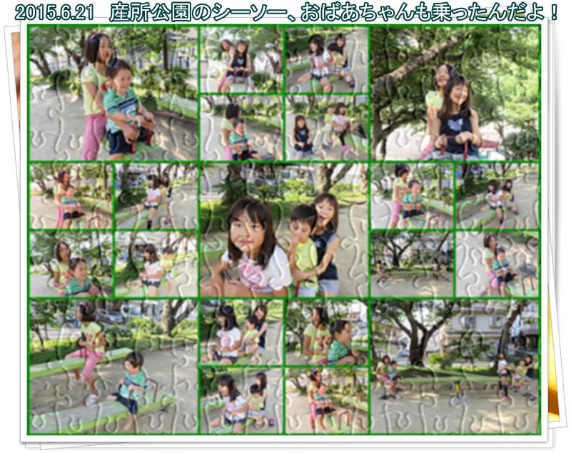 a0052666_1684136.jpg