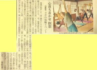 カルマヨーガ no.2***_e0290872_22071654.jpg
