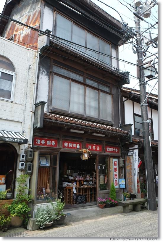 鳥取の旅 5_c0054876_1505597.jpg