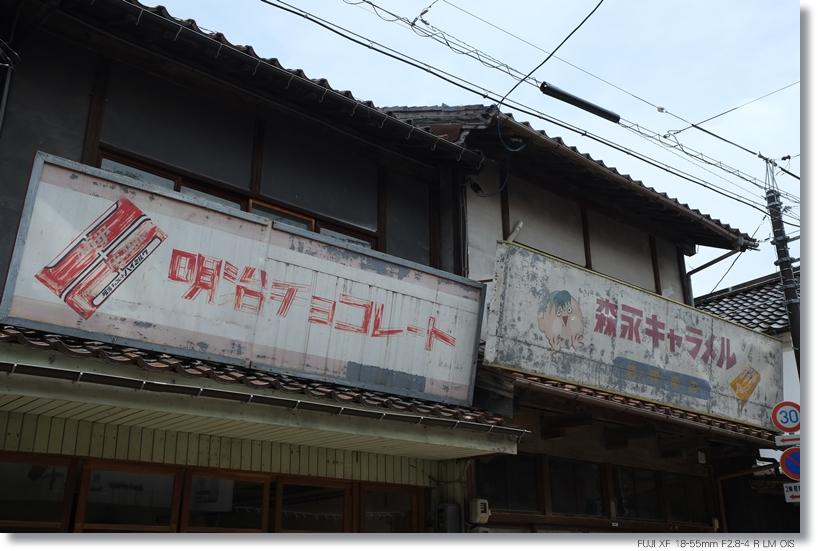 鳥取の旅 5_c0054876_1515443.jpg