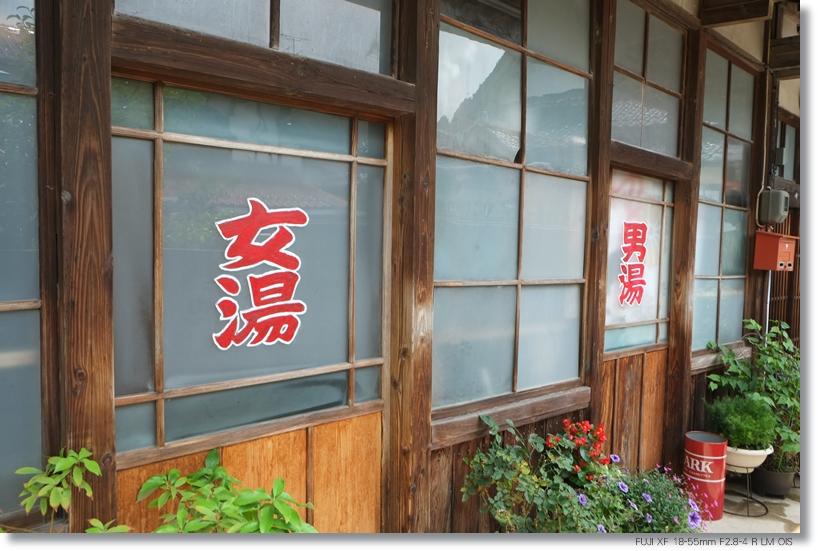 鳥取の旅 5_c0054876_1521079.jpg