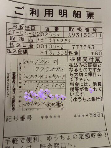 a0137279_18080413.jpg