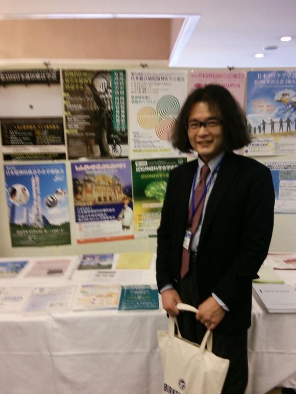 日本精神神経科診療所協会学術研究会へ参加してきました。_c0105280_0591999.jpg